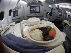 陰陽道 :  台湾中華航空機内;成田からホノルル空港 2016 11 14