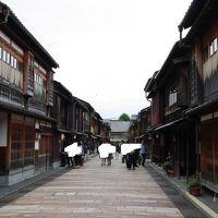 201505北陸旅行 二日日 【金沢・小松】