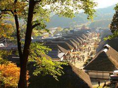 2013 NOV 秋が深まりつつある大内宿 昔の趣満載の南会津の宿場町