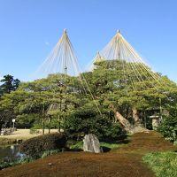 加賀温泉1泊の旅
