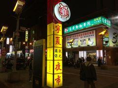 2016年春 ソウルの帰りにちょこっと一人で台北へ=龍山寺・九份・夜市・・観光ダイジェスト版=