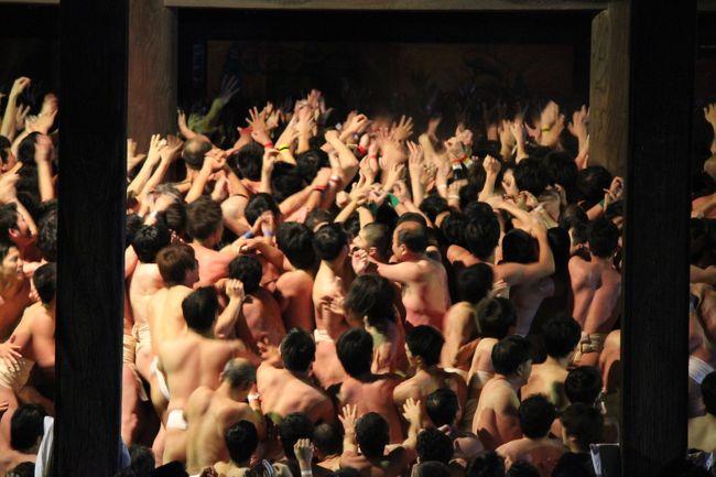 日本三大奇祭として知られる『西大寺会陽』ことはだか祭、この祭りは奈良時代から500年以上にわたり続けられ、国の重要無形民俗文化財に指定されています。<br />宝木と呼ばれる香をたいた木片を約1万人のはだか衆が奪い合いを繰り広げる様は、勇壮、圧巻、壮烈、阿鼻叫喚・・・どんな形容詞や四文字熟語でも表現することができません。<br />参加した人と観覧した人にしか、その様はわかりません。<br /><br />岡山市の何の変哲もないお寺で、毎年極寒の2月の第三土曜日の夜、毎年この奇祭は繰り広げられます。<br />さすがに参加は無理そうなので、観覧だけでもと今年の2月18日ここ西大寺に訪れました。
