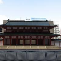 京都旅行記 ⑤