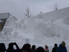 冬の北海道、雪まつり、氷瀑まつり、砕氷船 ①