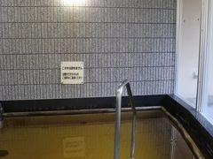 かんぽの宿 栃木喜連川温泉(家族風呂)