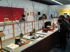 京の味ごちそう展 2017