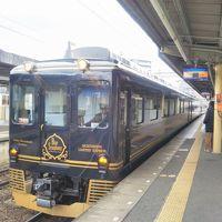 楽しい乗り物に乗ろう!  近畿日本鉄道「青の交響曲(シンフォニー)」  ~奈良&大阪~