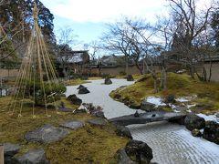 仙台へ!その2 スキーを楽しんだ後は冬の松島へ。