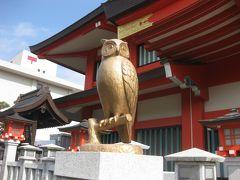 兵庫・姫路へ 2017年初めて自宅に戻る。