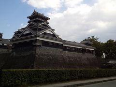 始めての九州旅行【2年前の記録】5