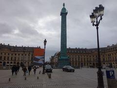 市役所からLes Halles, Vendome, Opera, St. Lazare とお散歩しました。パリの中心街です。