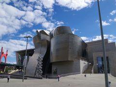 美しき南西フランスから美食バスクまでピレネー山脈縦断(スペイン・バスクの工業都市ビルバオ、グッゲンハイムとビスカヤ橋)