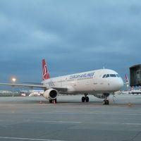 プレミアムフライデーに丁度いいかも?金曜の夜発のトルコ航空でハンガリー・ブダペストへ!