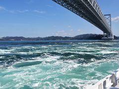 【JAL】特典航空券で日帰り空の旅☆徳島県:鳴門市