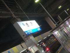 北陸の「和:Japan」を体感 2017年金沢前編(全3回)