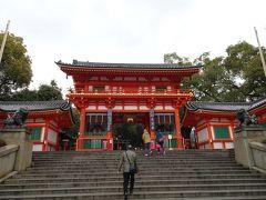 京都で何したの?奥様は何したの?