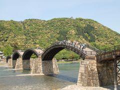 山陰方面【1/4】山口を巡る --アーチ橋と決闘の島--