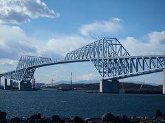 東京ゲートブリッジ~ららぽーと豊洲