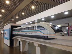 アジア高速鉄道訪問記 上海トランスラピッド編 その1
