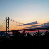 明石海峡大橋・大鳴門橋を楽しみます(^^♪