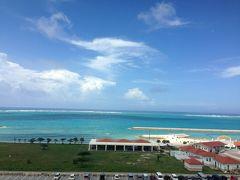 2014.9 沖縄 南部 美美ビーチ 〈サザンビーチホテルリゾート〉