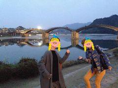 山口 錦帯橋