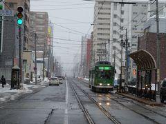 札幌市電を一周 ぶらり途中下車の冬の旅