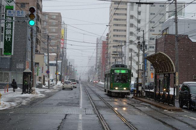 1日乗車券「どさんこパス」を使って、札幌市電の駅を途中下車しながら、沿線を一周。冬の札幌をぶらぶら楽しんできました。所要時間は4時間程度。