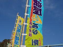 浪花に春を告げる大阪場所と大和まほろば相撲サミット