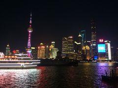 やっぱり大好き上海