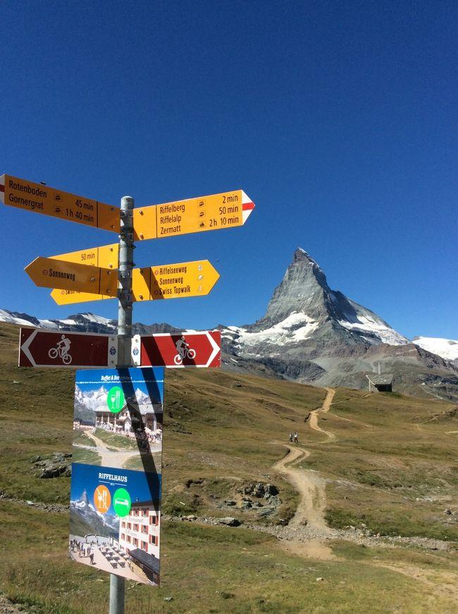 いつかある日ではおそい!スイスへGO!!10日間。<br /><br />スイスの旅も5日目。<br />ツェルマットからゴルナーグラードへ来ています。<br /><br />マッターホルンは魔の山とか。<br />スイスはまるっと魔界かも?<br />一度訪れるとその魔力に憑りつかれます。<br /><br />今日も晴れて青空とマッターホルンがとても綺麗です。<br />ミラーレイクのハイキングへ行ってみます。<br /><br />【キャセイパシッフィックビジネスクラス利用 スイス10日間】 <br />8/23 中部国際空港~香港 <br />8/24 チューリッヒ~ヴェンゲン(泊<br />8/25 ヴェンゲン~ヴェンゲン(泊<br />8/26 ヴェンゲン~ツェルマット(泊  <br />8/27 ツェルマット~ツェルマット(泊<br />8/28 ツェルマット~サンモリッツ(泊<br />8/29 サンモリッツ~サンモッツ(泊<br />8/30 サンモリッツ~チューリッヒ (泊 <br />8/31  チューリッヒ~香港<br />9/1 台北~中部国際空港。<br /><br />