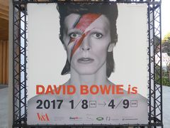 「 DAVID BOWIE is 」 デヴィッド・ボウイ大回顧展 & 天王洲散歩