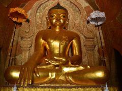 ミャンマー・バガン「ティーローミンロー寺院」