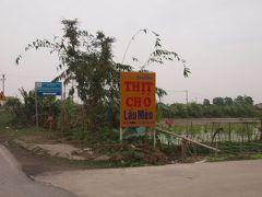 ベトナム、ニンビン。衝撃の看板 ! 何っ?Lau Meo !!!? まさか、猫鍋。。。ふぎゃあぁ。