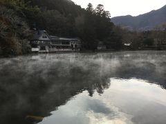 温泉県で湯めぐり&街歩き Vol.3 湯布院でシャガール鑑賞