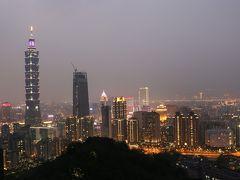 手軽に台湾2017 台北
