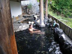 2014年9月JRのポスターに魅せられて東北露天風呂めぐり。。。その5「栗駒 奥山旅館。秋の宮温泉 鷹の湯温泉。