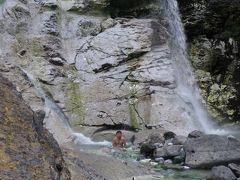 2014年9月JRのポスターに魅せられて東北露天風呂めぐり。。。その6「川原毛大湯滝、湯浜温泉「三浦旅館」
