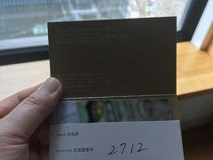 結婚記念日を素敵なホテルで(*^^*)