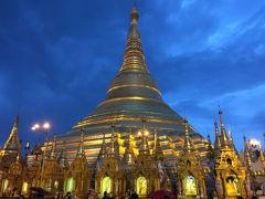 """おじさんぽ・おばさんぽ ~公園での""""アレ""""が禁止されているミャンマーへの旅~  Day7・8 スーチーさんちに行ってみた!"""