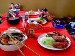 文化のみちの「お雛様とくすむらの豆腐懐石の昼食」