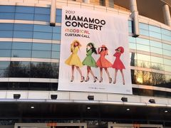 13回目のソウル MAMAMOOコンサート1泊2日♪