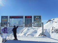 もう無理かも ? スキー担いで70歳 スイス一人旅  その②
