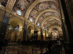 2017 地中海の宝石 マルタ共和国周遊 (2) 聖ヨハネ大聖堂