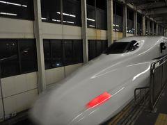 2017年3月新線乗りつぶしの旅1(仕事を終えて広島へ)