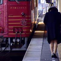 早春の伊予灘・西伊予地方を巡る旅 ~笑顔の絶えない観光列車「伊予灘ものがたり号」に乗ってo(*^▽^*)o~