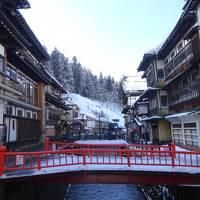 雪の銀山温泉・能登屋に泊まる。 冬の東北弥次喜多道中。