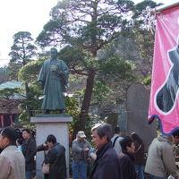 高幡不動尊散策 2007/01/08