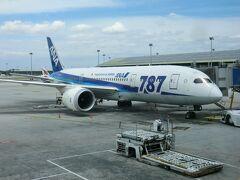 第45回海外放浪・JTB旅物語「マレーシア5都市縦断6日間」・その8.ANA886便で帰国‥ツアー全行程終了。