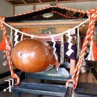 伊豆稲取の観光スポット